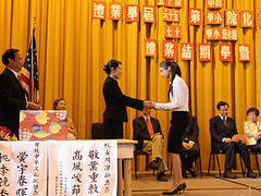 Oakland Chinese School Graduation