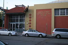 Oakland Chinese School